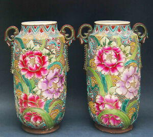 PAIR 2 ANTIQUE JAPANESE SATSUMA POTTERY LARGE FLORAL VASE URN 12 1 4 BEADED