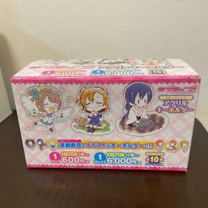 Love Live Trading Acrylic Keychain Complete Set of 10 Bundle Bulk Sale