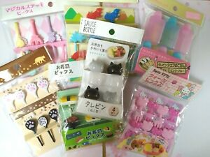 LOTS BUNDLE Food pick and fork sauce bottle SANRIO Bento Accessories from Japan