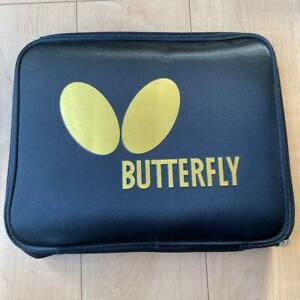 Butterfly Table Tennis Racket Case Set $152.00