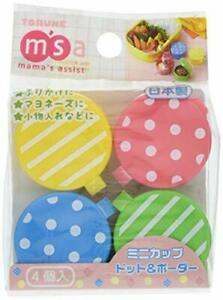 Food Pick Bento Box 4 Count Pack of Blue Pink Green Yellow 1 Mini