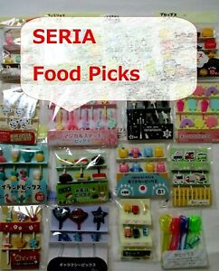SERIA Japan Food picks pick For lunch box Bento Decoration From JAPAN