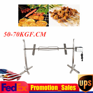 15W Spit Roaster Rotisserie Pig Lamb Roast BBQ Portable Picnic Outdoor Grill