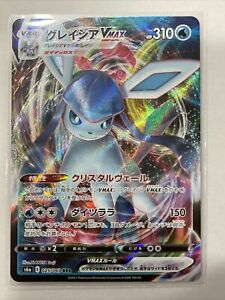 Pokemon Japanese Glaceon VMAX RRR 025 069 S6a Eevee Heroes MINT US Seller $4.99