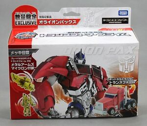 tomy transformers prime exclusive arms micron am