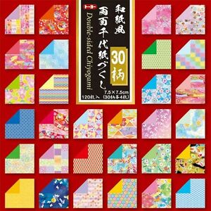Japanese Origami Folding Paper 3quot; x 3quot; Double Sided Chiyogami Assorted 120 Sheet