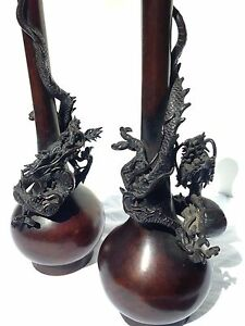 Pair Meiji Japanese Dragon Vases ~ Antique 19th Century Bronze Signed