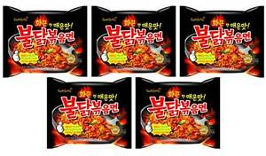 Samyang Ramen Hot Spicy  'Buldak' Fried Noodles Original Korea 5ea