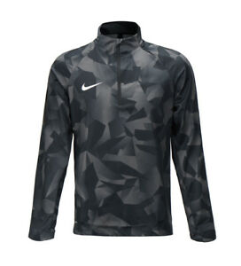 Nike Shield Squad Drill Top (888396-100) Running Training Pullover Shirt Top