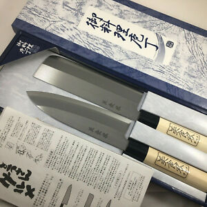 Japanese Shimmoura Hocho Carbon Steel Kitchen Chef#x27;s Knife 2 PCS Set JAPAN MADE