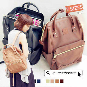 Anello Fashion Women Unisex Bag School PU Leather Backpack Student Rucksack Gift