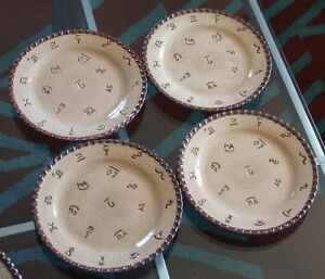 LOT OF 4 MONTANA LIFESTYLES BRANDED 8