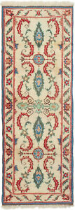 Hand-knotted Turkish Carpet 2'4