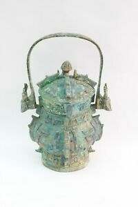 Chinese bronze metal Archaic dynasty covered pot China