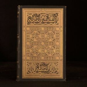 1894 12vols The Book of The Thousand Nights and A Night Arabian Nights Burton