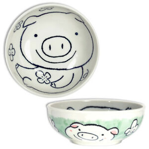 Japanese Rice Soup Cereal Salad Bowl 5.25