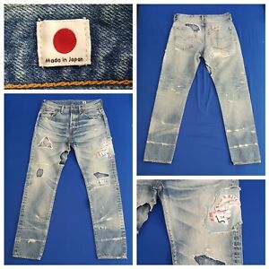 Rare Levi's Made In Japan Nabeyaki Jeans Slim-Fit Distressed Patched NEW SAMPLE