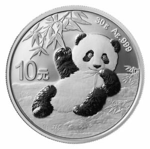 2020 China 30 g Silver Panda ¥10 Coin GEM BU PRESALE SKU59847