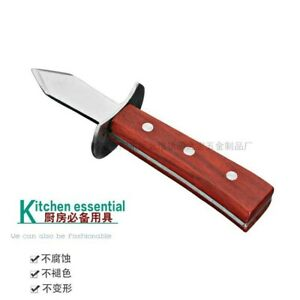 Oyster KnifeShucker Shell Seafood Opener Wooden Hand Kitchen Tool Heavy Duty