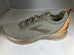 NEW MENS BROOKS LEVITATE 2 LE SNEAKERS SHOES RUNNING MULTIPLE SIZES $89.99