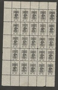 FIUME MNH ** unknown stamp - half sheet  thin porous paper type B  4th row err