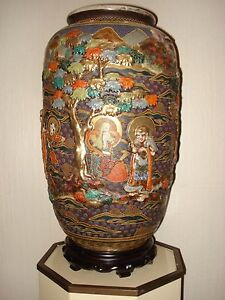 Amazing Huge Rare Satsuma Japanese Vase  STAND Gilt Gold Raised relief immortal