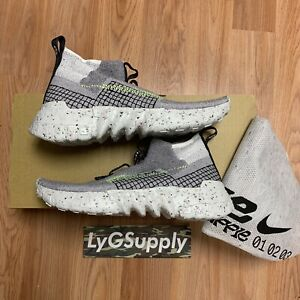Nike Space Hippie 02 Volt Grey IN HAND Size US 11 11.5 Ready to ship