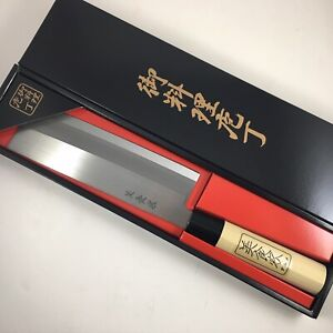 Japanese Shimmoura Carbon Steel Kitchen Nakiri Vegetable Knife Made in Japan
