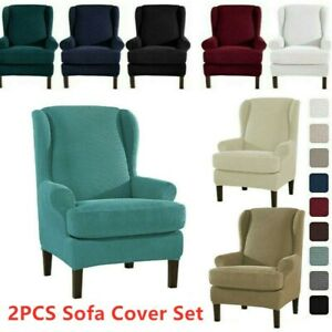 Sofa Protector 2X Set Stretch Wing Slipcovers Wingback Chair Cover Armchair Hot