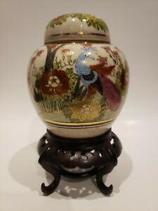 Satsuma Ginger Jar Vase Japanese Crackle Porcelain Floral Peacock with Stand