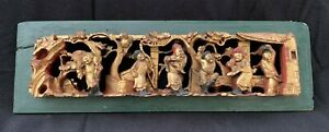 Antique Hand Carved Chinese Wood Panel Gilt over Red $75.00