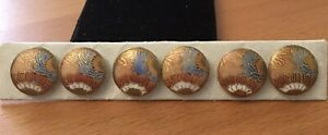 Set of 6 Small Vintage Satsuma Buttons