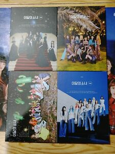 LOONA 1200 Midnight Albums used no photocard good condition USA Seller