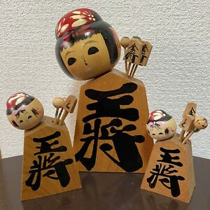 Japanese Vintage Kokeshi Doll Wooden 3.54 inches to 7.87 inch $49.00