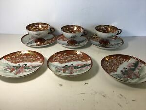 3 Teacups And 6 Plates Satsuma with 2 Geishas Marked Gold Accents Flowers