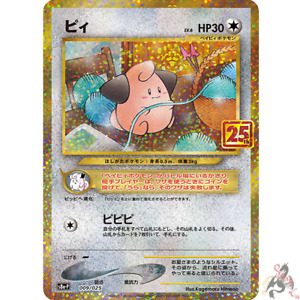 Pokemon Card Japanese Cleffa 009 025 S8a P 25th ANNIVERSARY COLLECTION HOLO $9.80