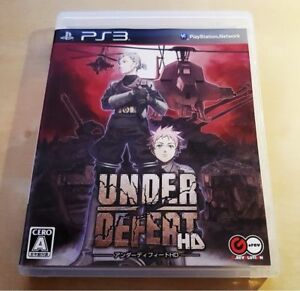 PS3 Under Defeat HD Shmup Shooter JAPAN NTSC