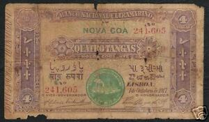 PORTUGUESE INDIA 4 TANGAS 19A 1917 STEAMSHIP EXTREMELY RARE INDIAN PORTUGAL NOTE