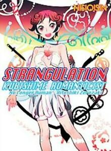 STRANGULATION KUBISHIME ROMANTICIST NISIOISIN COR NEW BOOK