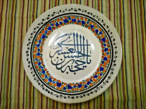 RARE ANTIQUE CHINESE MING PORCELAIN PLATE SULTAN ISLAMIC ARABIC ART OLD POTTERY $108000.00