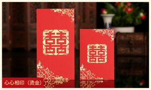 10 Pcs - Chinese Wedding Double Happiness Red Envelope