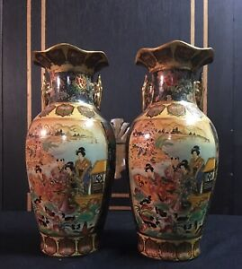 Pair Antique Japanese Hand Painted Royal Satsuma
