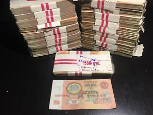 10 rubles 1961 USSR, 1 pack of 100 banknotes, old Russian Soviet money Antiques
