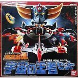 BANDAI Soul of Chogokin GX-04S UFO Robo Grendizer Champion Set of the Universe