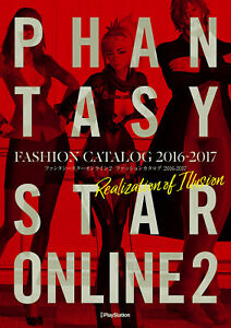 japan magazine Phantasy Star Online 2 Fashion Catalog 2016-2017 Realization of