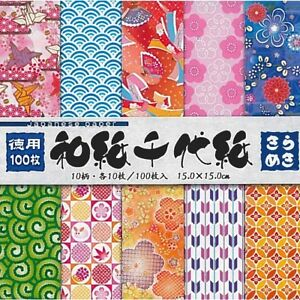 Japanese Origami Folding Paper 6quot; 15cm Washi Chiyogami Set Assorted 100 Sheets