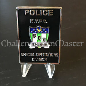 C44 Police NYPD Special Operations Division SOD Stake Out Unit Challenge Coin