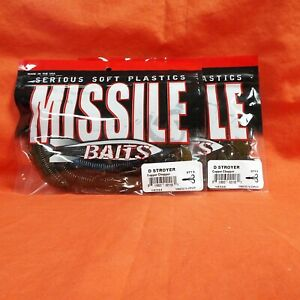 MISSILE BAITS D STROYER (6PK)COPPER CHOPPER MBDS70-CPCH (2PK'S)