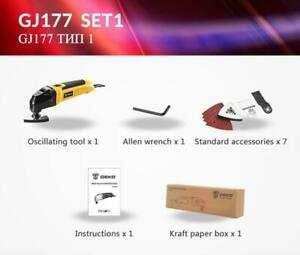 110V220V Electric Multifunction Oscillating Tool MultiTool Electric Trimmer Saw