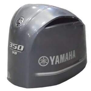 Yamaha 350 HP Four Stroke V8 Outboard Marine Boat Motor Cowling Hood Top Cover